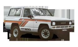 Запчасти для PATROL Hardtop (K160)