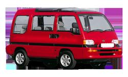 Запчасти для LIBERO автобус (E10, E12)